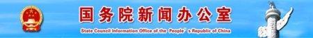 "China exigirá ""licencia administrativa"" a webs y blogs"