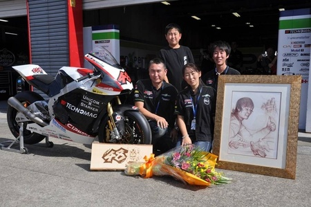 Homenaje a Shoya Tomizawa
