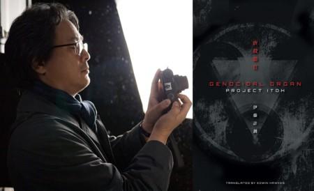 Park Chan-Wook adaptará la novela de ciencia-ficción 'Genocidal Organ'