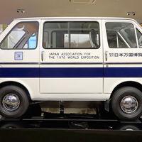 El primer coche eléctrico de Suzuki cumple 50 años, un kei car monovolumen de 6 CV y 50 km de autonomía