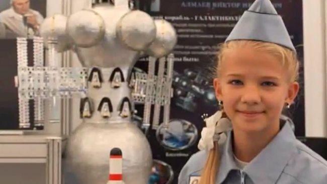 Niña de 13 años propone una nave para alcanzar Alpha Centauri en 42 años