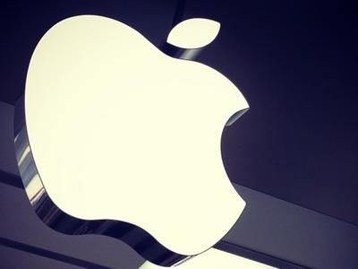 Apple estaría planeando abrir un centro de investigación en Grenoble, Francia