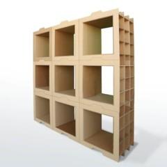 Foto 3 de 4 de la galería estanterias-ligeras-de-carton en Decoesfera
