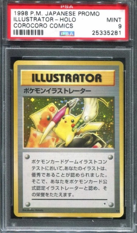 Illustrator Pikachu