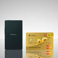 ¿Es un móvil o una tarjeta de visita? El KY-O1L será el móvil más delgado del mundo en 2018