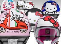 Hello Kitty en nuestras cabezas de la mano de AXO