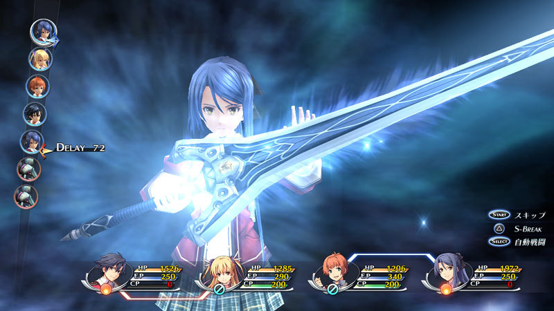 Foto de The Legend of Heroes: Trails of Cold Steel (7/18)