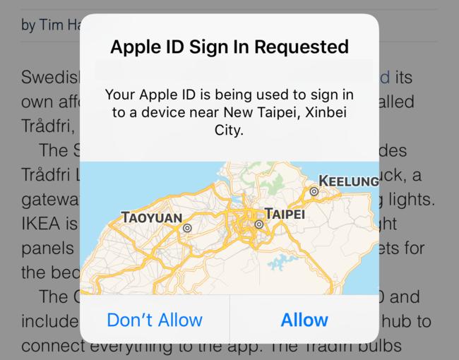 apple id desde china