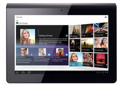 Ice Cream Sandwich disponible para la Sony Tablet S