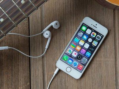 Grabar, afinar, ensayar y mucho más: siete aplicaciones móviles para músicos