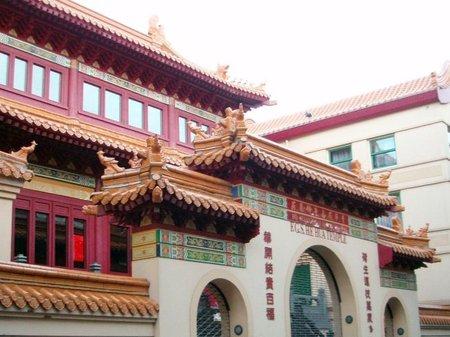 Ámsterdam: el templo budista de Guan Yin