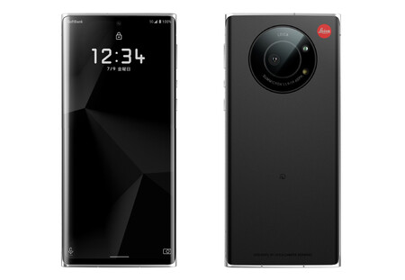 Leica Leitz Phone 03