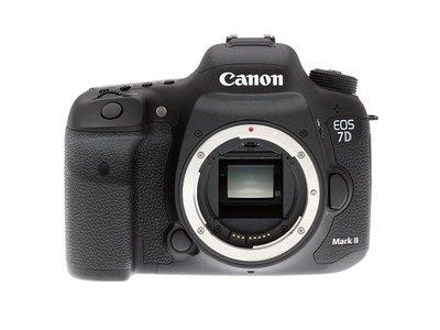 Más barata que nunca: la EOS 7D de Canon, en eBay, por sólo 930 euros