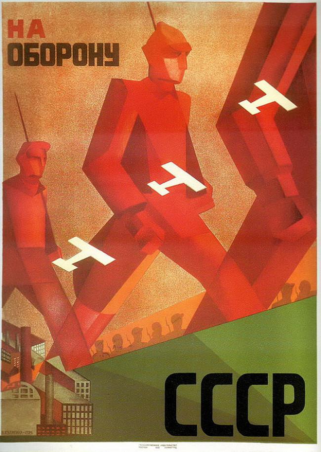 Propaganda de la URSS 2