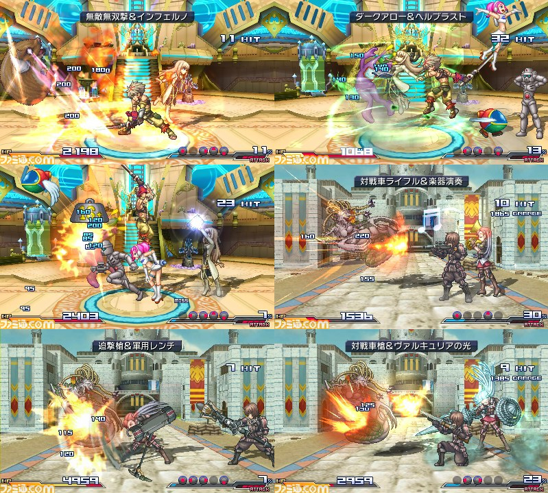 Foto de 110412 - Project x Zone (SEGA) (8/8)