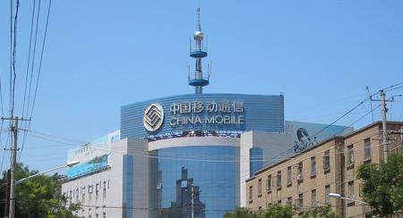 China Mobile 2