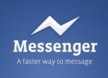 Facebook Messenger viene con un secreto: videoconferencia