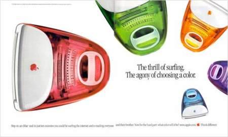 Anuncios de Apple (Publicidad)