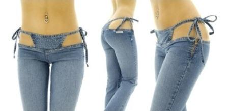 El peor vaquero de la historia, el bikini jeans