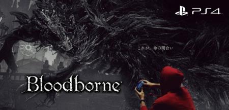 Las nuevas imágenes de Bloodborne nos dejan ver el menú de creación de personajes y nuevos escenarios
