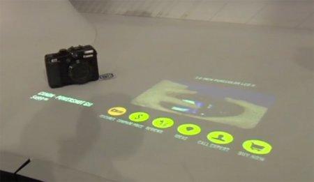 El MIT quiere asesorarnos en las compras con LuminAR