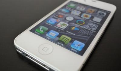 Apple ya está probando iOS 7 para encarar con fuerza la competencia de este 2013