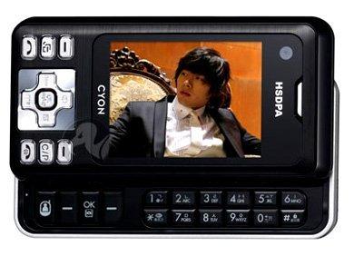 LG-KH1000, con pantalla panorámica