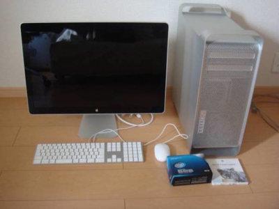 Esta fue la semana en la que mi Mac se convirtió en Vintage