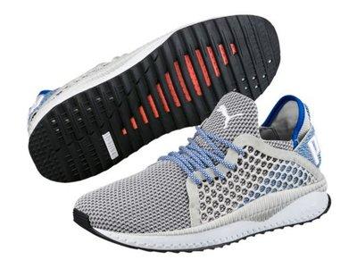 40% de descuento en estas zapatillas Puma Tsugi Netfit: ahora sólo 65,95 euros en Zalando con  envío gratis