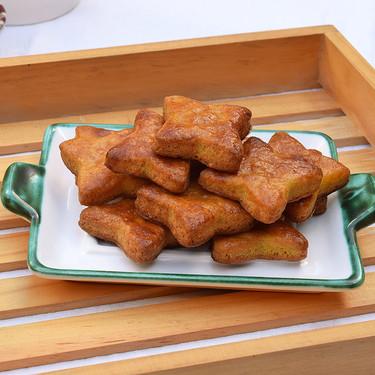 Galletas saladas de queso y curry: receta de picoteo o para acompañar el aperitivo