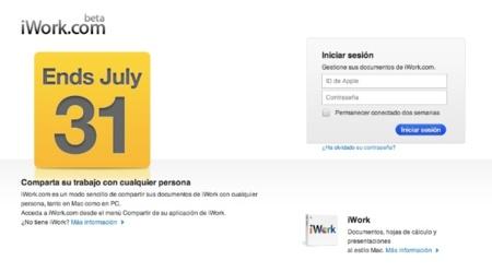 Guardad vuestros documentos: iWork.com cierra definitivamente hoy día 31 de julio