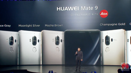 Finalmente Huawei presenta el Mate 9, un teléfono de 5,9 pulgadas con doble cámara
