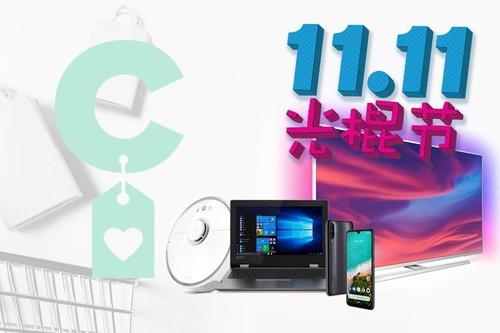11.11: las mejores ofertas en eBay, PcComponentes, El Corte Inglés y tiendas chinas en el Día del Soltero