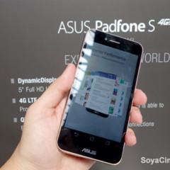 Foto 3 de 13 de la galería asus-padfone-s-1 en Xataka Android