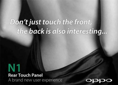 El Oppo N1 tendrá un panel táctil en su parte trasera