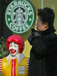 Starbucks versus McDonald's