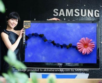 Más pantallas LCD de Samsung