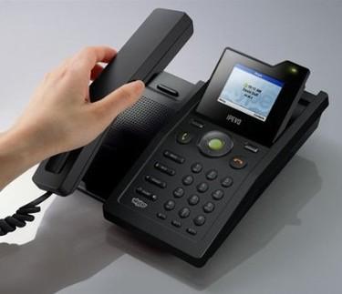 Llama con Skype a través de Ipevo SO-10W