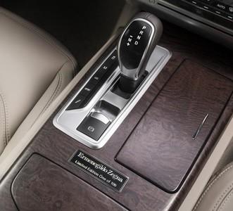 Maserati Quattroporte Ermenegildo Zegna: edición limitada a 100 unidades