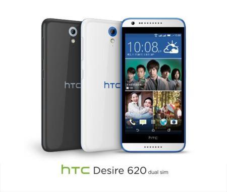 Htc Desire 620g And Desire 620 (1)