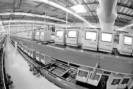 Fábrica de Macintosh en Fremont