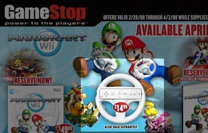 Rumor: el Wii Wheel costará 15 dólares