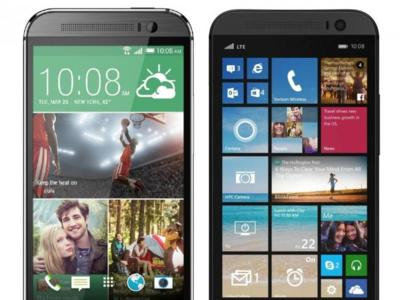 El HTC One M8 con Windows Phone es clavado a su primo Android