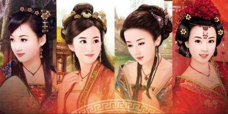 Las Cuatro Bellezas (versión actual)