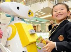 Un robot niñera japonés