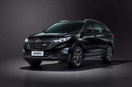 Chevrolet Equinox RS: lleno de detalles en color negro y exclusivo para China