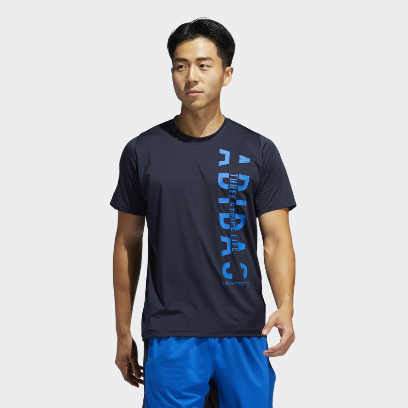 Camiseta Hyper