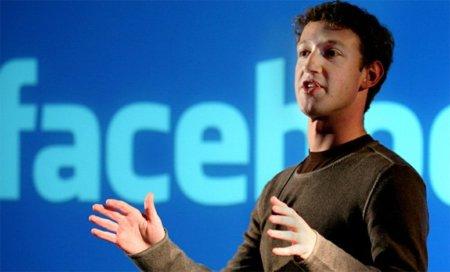 La polémica de la semana: un conocido blog americano paga por fotos personales de Mark Zuckerberg