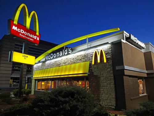 Encuentra tu menú perfecto en el McDonalds