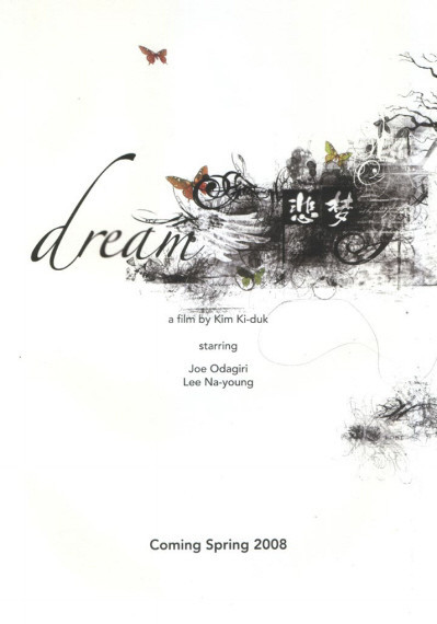 Segundo póster de Dream